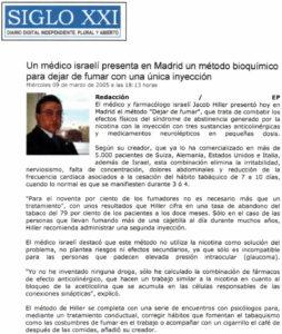 dejar_de_fumar_itongadol_com_30_07_2010_2