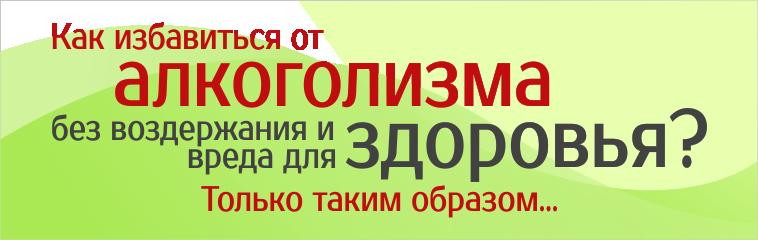 lechenie_alkogolizma_5