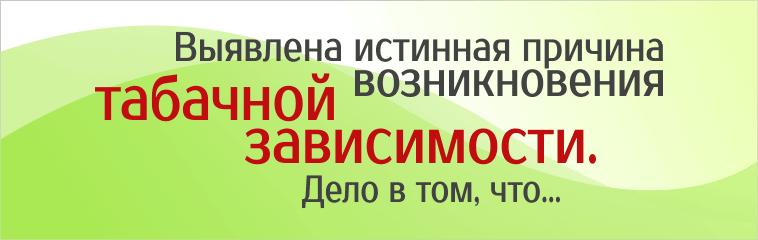 lechenie_kureniya_9
