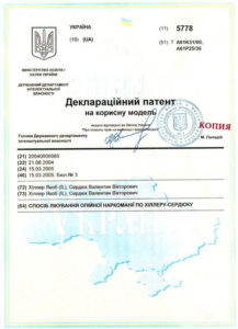 patient_ukraine
